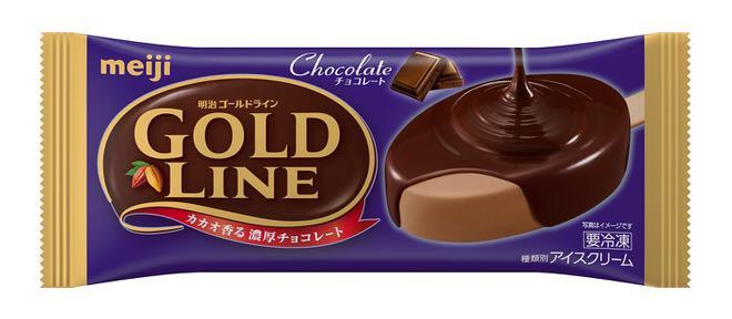 チョコ好きのためのアイス「meiji GOLD LINE チョコレート」--くつろぎのひとときに