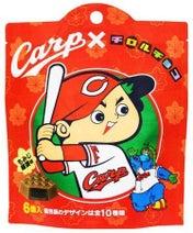 カープファン注目!もみじ饅頭味の「カープチロル」--饅頭風味のチョコにこし餡入り