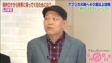 海外ロケ王・千原せいじが選ぶマストアイテムとは?