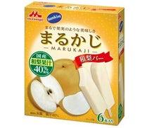 果汁40%で和梨そのもの!「サンキスト まるかじ 和梨バー」--果汁感を楽しんで