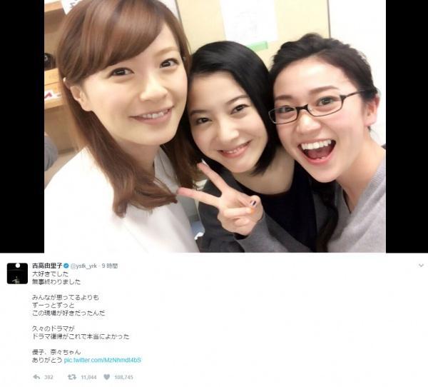 吉高由里子「大好きでした」共感する女子続出の「タラレバ」クランクアップで感慨