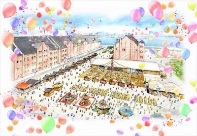 GWは横浜赤レンガ倉庫へ!家族で楽しむドイツの春祭り