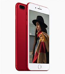 iPhone7に赤色登場