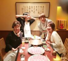 小林幸子 misonoカップルと食事会で絶賛「いい奥さんになれる」