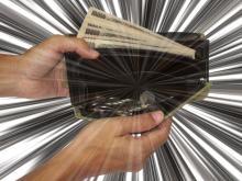 「お金に好かれる人」になる! 運気を上げるために捨てるべきもの