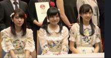 AKB48チーム8・小栗有以ら総選挙に意気込み「圏内に入る!」