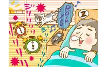 寝坊しないための工夫、2位「目覚まし時計」 1位は? SUUMO調べ