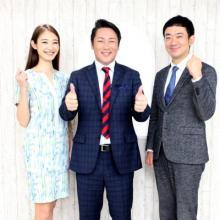 くせ者元木大介がビジネスを考える「社長は監督」