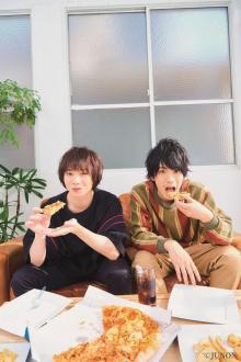 植田圭輔×黒羽麻璃央、ピザパでほっこり新婚モード