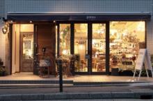【NEW OPEN実食レポ】絶対行きたい!名古屋のおしゃれカフェ&バル