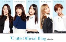 ℃‐ute・萩原舞、メンバーとじゃれ合うオフショット公開「すんごく好き」