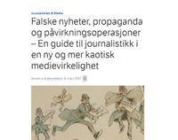 クイズに正解すると書き込み可能に ノルウェーのニュースサイトがちょっと変わったコメント投稿システムを実験