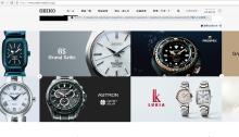 セイコーの腕時計が「ちょっと惜しい!」理由 【腕時計投資家・斉藤由貴生】