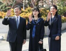「世界の平和を願って」=愛子さまの卒業文集公表-宮内庁