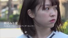 乃木坂46、アンダーメンバーによる東京体育館公演を発表