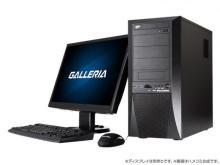 GALLERIA「ファイナルファンタジーXIV」推奨パソコンに「KabyLake」搭載モデルを追加