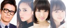 『ブランチ』新レギュラーに藤森慎吾&美女3人 石田ニコル、大友花恋、山本舞香