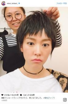 桐谷美玲、ショートヘア披露に反響「弟に似てました」