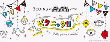 3COINS×MR.MEN LITTLE MISSと行くピクニック!!