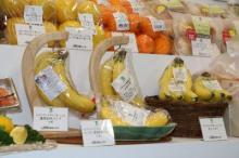 セブンプレミアムが「肉・魚・バナナ」の生鮮PBを開始!
