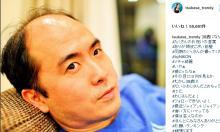 トレンディエンジェル・斎藤司の破局報道に「自業自得」の声続出