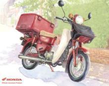「郵政カブ」、電動バイクに?…日本郵便とホンダが社会インフラ整備に向けてコラボ
