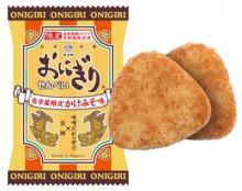 人気の「おにぎりせんべい」に名古屋限定の新フレーバーが登場!