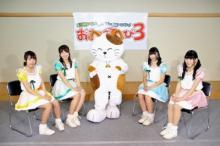 「おまねきてれび3」LOVEINA30特別座談会!