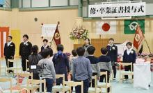 本校舎通えず卒業=原発事故で避難の児童ら-福島