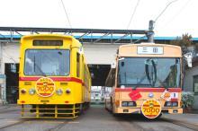 道路を都電が走る!? 「さよなら都電7000形記念バス」を運行