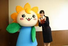 ℃-ute鈴木愛理が地元・千葉銀行のイメージキャラクターに 新たな挑戦をする人をCMで応援