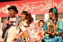 高須委員長「俺が抱いた歴代グランプリ中でこのコだけが震えている」 第6回萌えクィーンコンテストグランプリが決定!