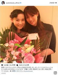 深田恭子、篠原ともえのBDお祝いショット披露「もう18年のお付き合い」