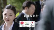 TPD上西星来出演「三井住友銀行」CMが再生回数100万回突破 ここでもWBC効果!?