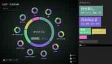 【Lyric Jumperで新しい音楽と出会おう】第2回:ケツメイシ、福山雅治、AKB48、人気「桜」ソングの歌詞に共通するのは?