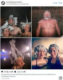 凍った髪のスタイルを競う!氷のヘアスタイル・コンテストとは…