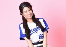 スカパー!の特番で倉持明日香がガチ野球愛をさらす!?