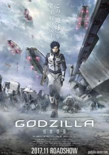 劇場アニメ「GODZILLA」は11月公開。舞台は2万年後の怪獣惑星
