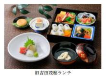 吉田元首相が愛した大磯を味わえるプラン 大磯プリンスホテルで楽しもう!