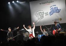 BLUE ENCOUNT 地元・熊本で魂の卒業ライブ開催