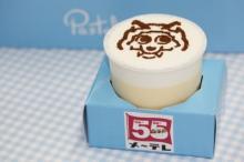 メ~テレ開局55周年記念!「ウルフィのなめらかプリン」