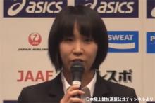 マラソン新星・安藤友香、指導はウェットな師弟関係