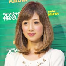 小倉優子の活動再開でママタレ勢力図はどうなるのか