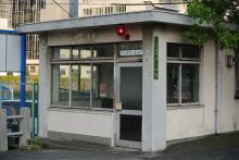 大阪府警が誇る「見当たり捜査」...雑踏から手配犯見つける技術とは