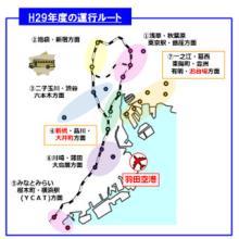 国交省、羽田空港深夜早朝バスを継続--新橋・大井町を新設