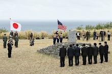 硫黄島戦没者を追悼