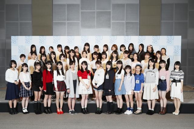 STU48、1期生候補44人決定 12~21歳まで平均年齢15.5歳