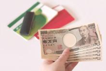 43歳で親から仕送り毎月20万円、贈与税はかかる? かからない?