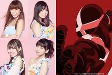 9nine登場のアニメ『ザ・リフレクション』  7月NHKにて放送  EDテーマも担当