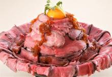 秋葉原に1ポンドのローストビーフ丼、降臨!「特製マンゴーソース」で味に変化を